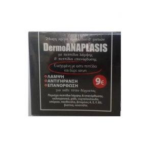 Fito+ DermoAnaplasis Κρέμα Προσώπου & Ματιών 50ml