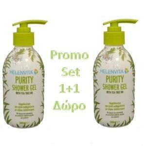 Helenvita Purity Shower Gel 2×300 (1+1 Δώρο)