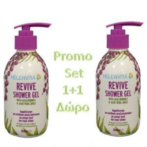 Helenvita Revive Shower Gel 2×300 (1+1 Δώρο)
