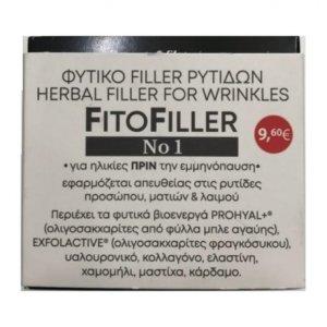 Fito+ FitoFiller Φυτικό Filler Ρυτίδων No1 10ml