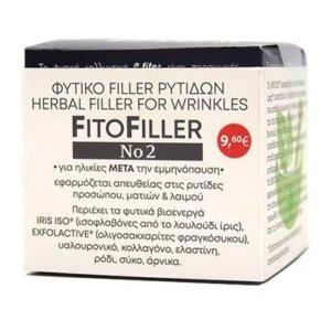 Fito+ FitoFiller Φυτικό Filler Ρυτίδων No2 10ml