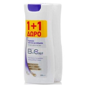 Biocalpil Shampoo Against Hair Loss 2x200ml