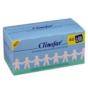 Clinofar Αποστειρωμένος Φυσιολογικός Ορός σε Αμπούλες 60x5ml